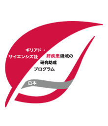 Liver Disease Japan Portal (ARCHIVED)